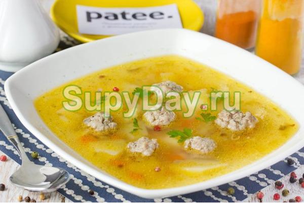 Сливочный суп с горохом и фрикадельками